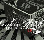 LPU 5.0